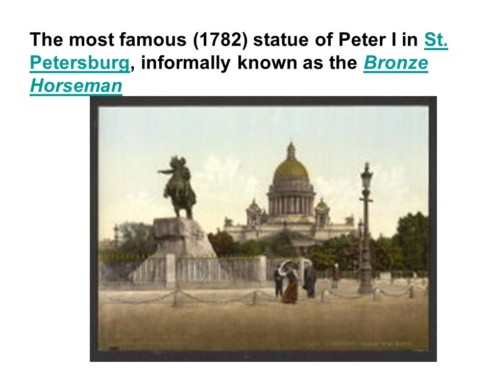 The most famous (1782) statue of Peter I in St