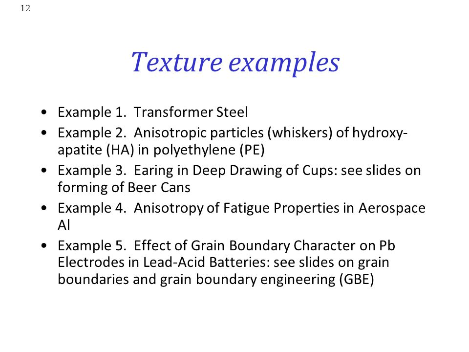 Texture examples Example 1. Transformer Steel