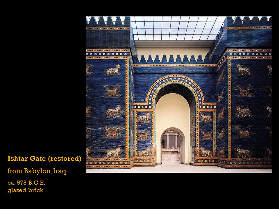 Ishtar Gate (restored) from Babylon, Iraq