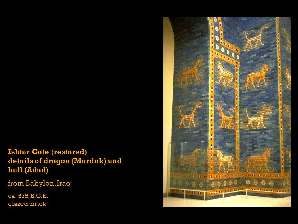 Ishtar Gate (restored) details of dragon (Marduk) and bull (Adad)
