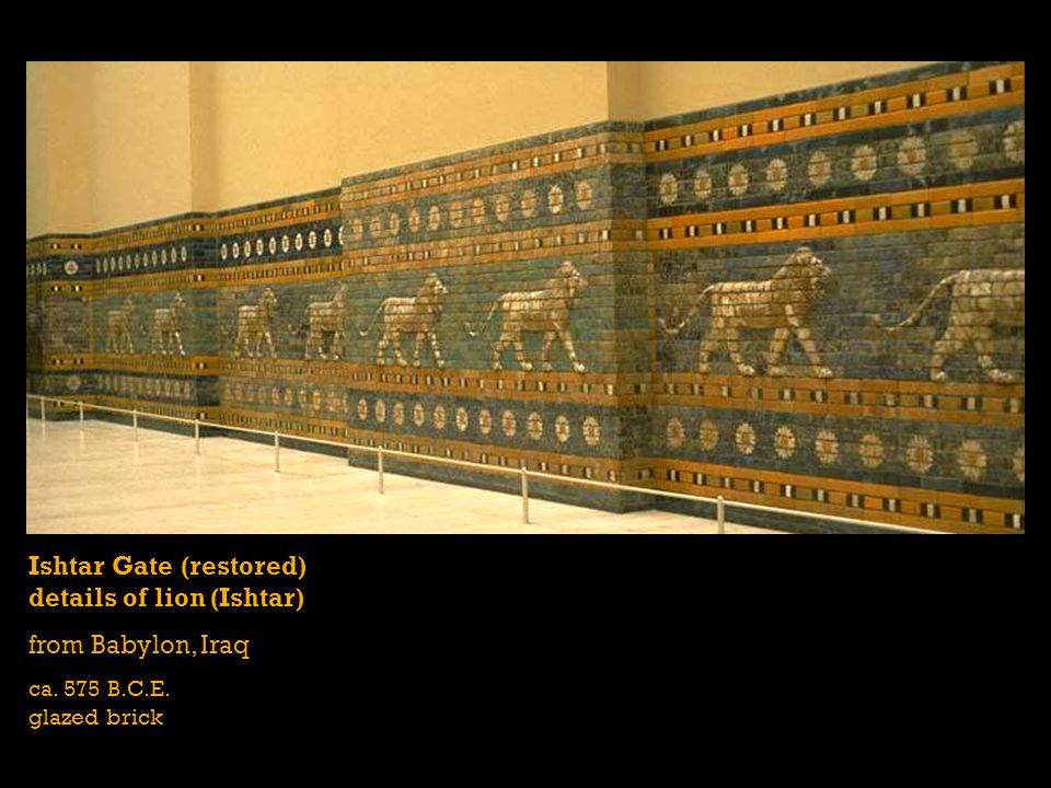 Ishtar Gate (restored) details of lion (Ishtar) from Babylon, Iraq