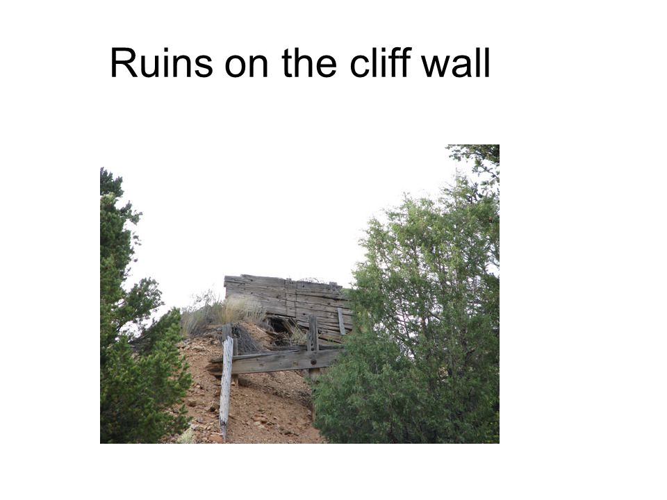 Ruins on the cliff wall
