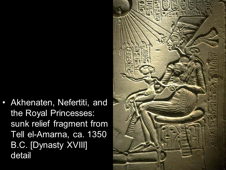 Akhenaten, Nefertiti, and the Royal Princesses: sunk relief fragment from Tell el-Amarna, ca.