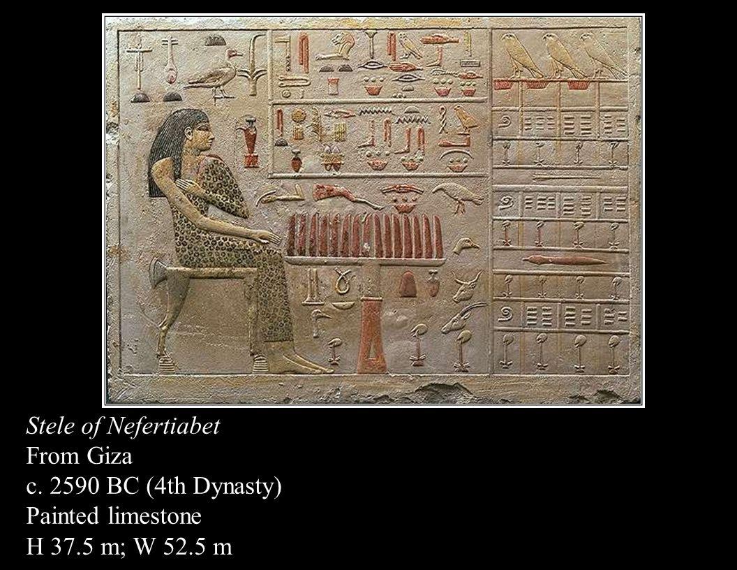 Stele of Nefertiabet From Giza c