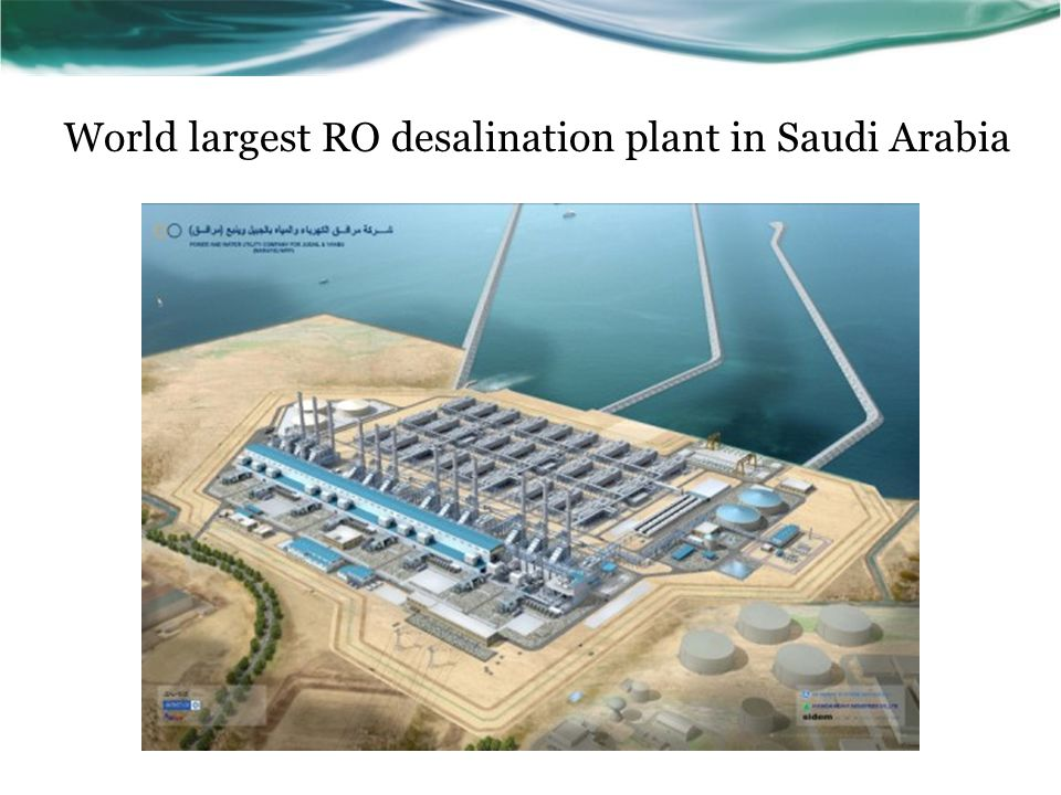 World largest RO desalination plant in Saudi Arabia