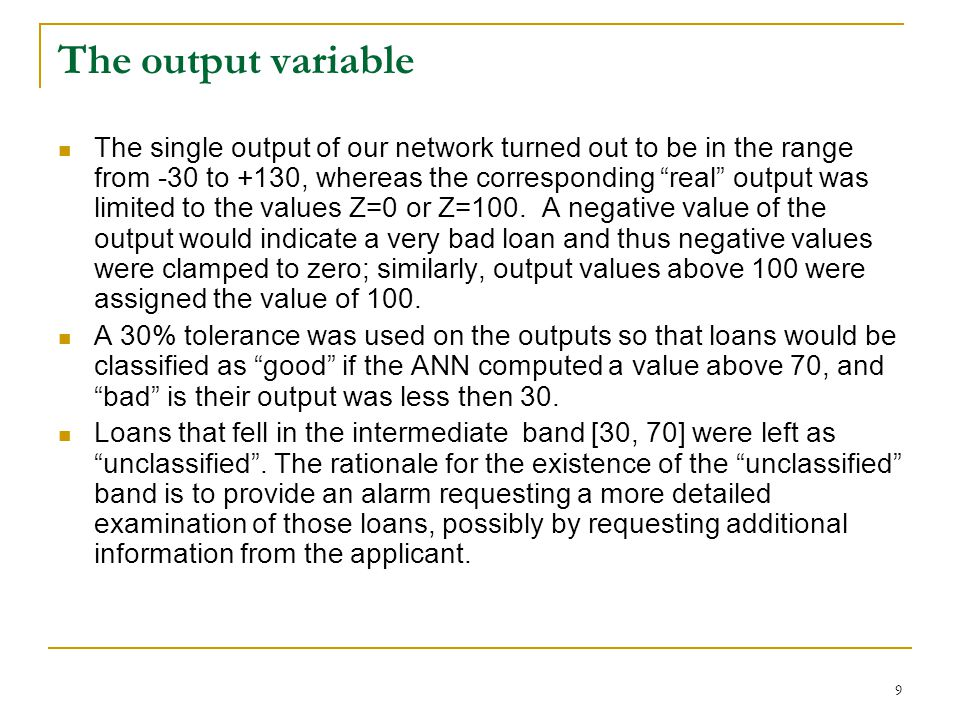 The output variable