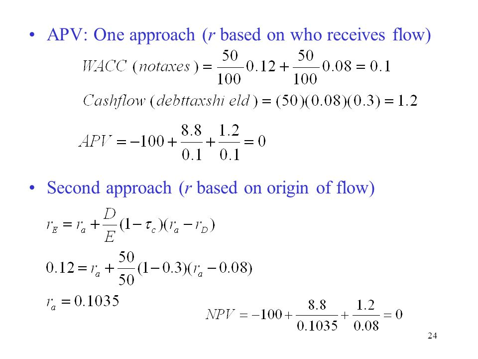 APV: One approach (r based on who receives flow)