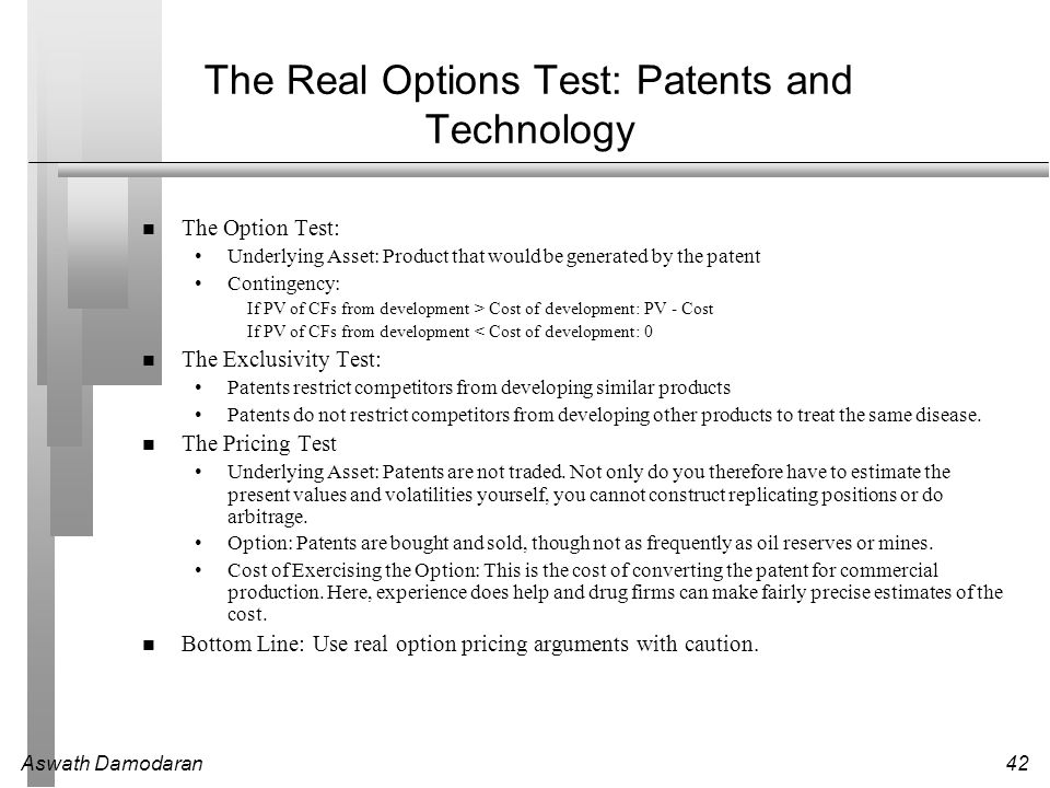 The Real Options Test: Patents and Technology