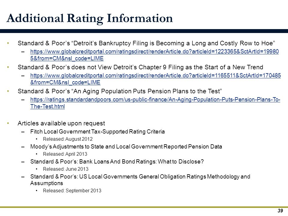 Additional Rating Information