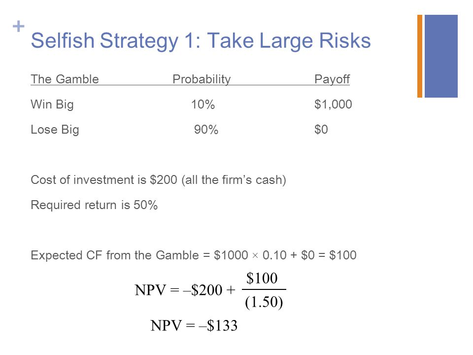 Selfish Strategy 1: Take Large Risks