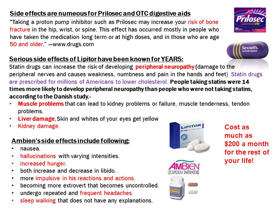 Side effects are numeous for Prilosec and OTC digestive aids
