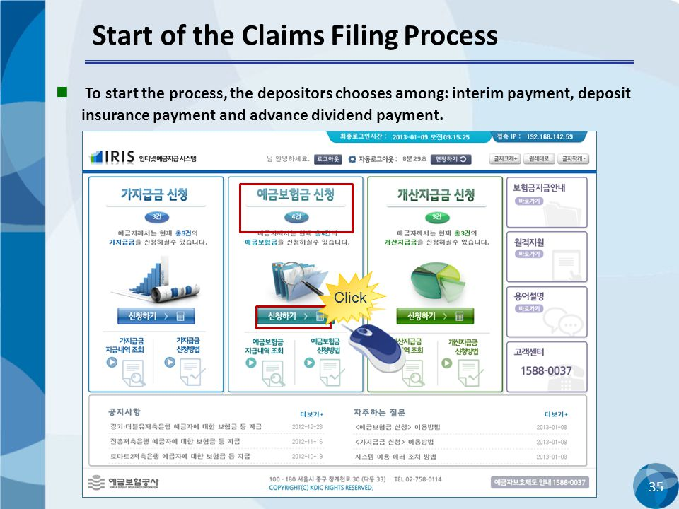 Start of the Claims Filing Process