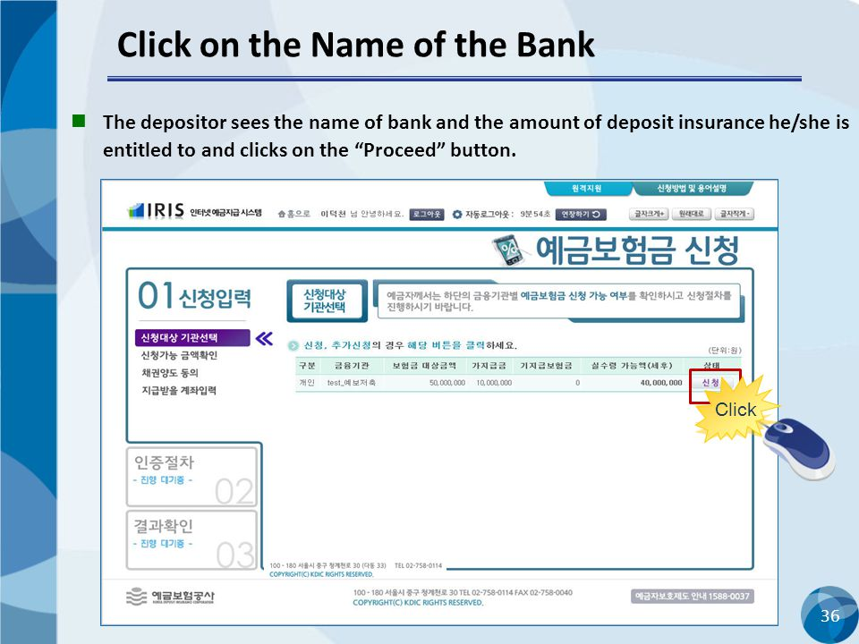 Click on the Name of the Bank