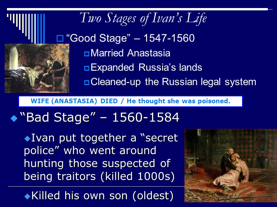Two Stages of Ivan's Life