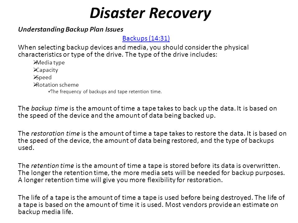 Disaster Recovery Understanding Backup Plan Issues