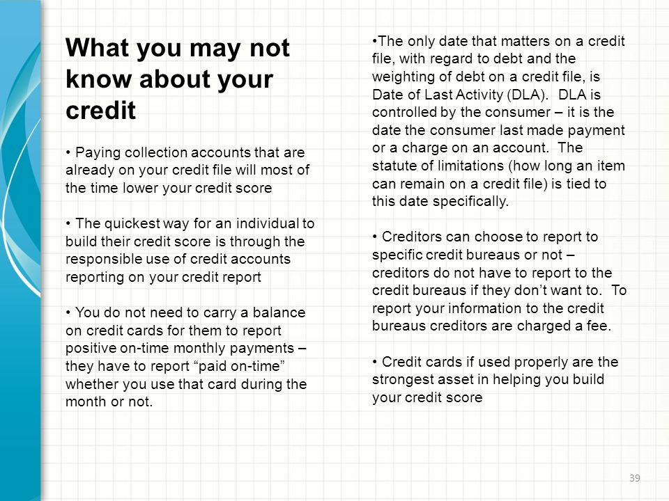 What you may not know about your credit