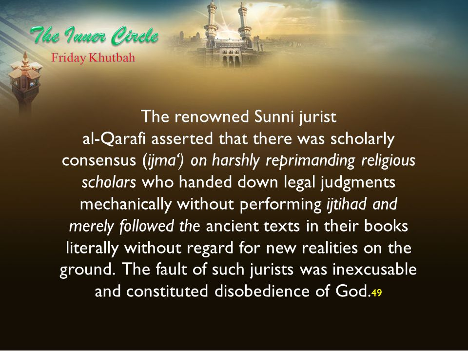 The renowned Sunni jurist