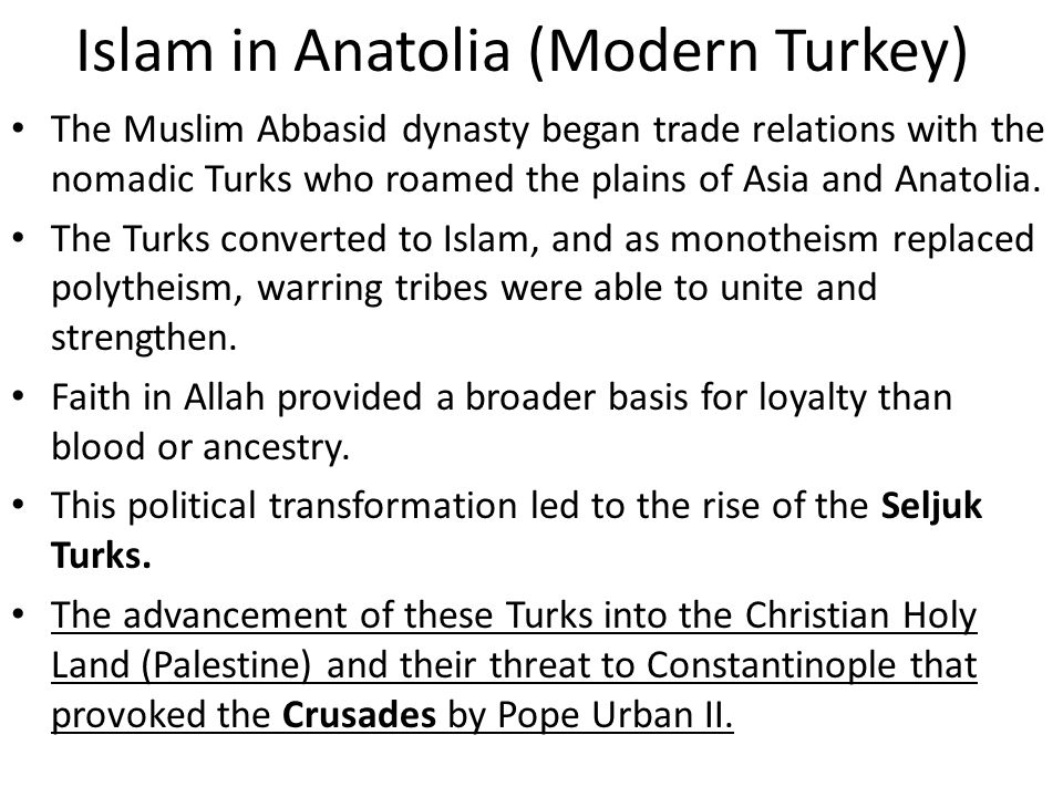 Islam in Anatolia (Modern Turkey)