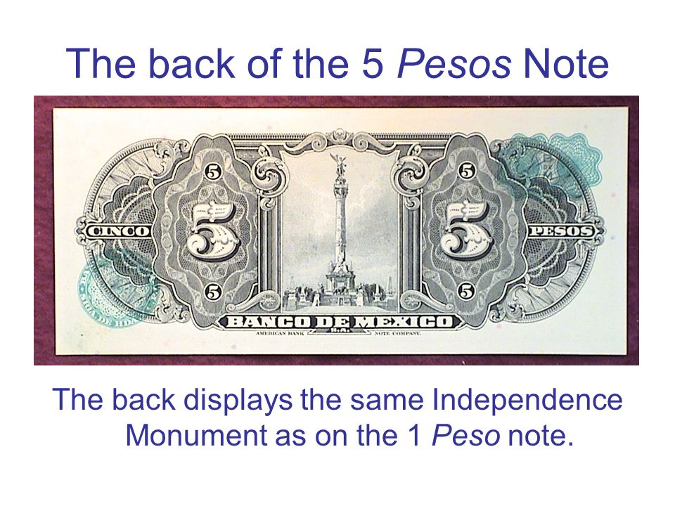 The back of the 5 Pesos Note