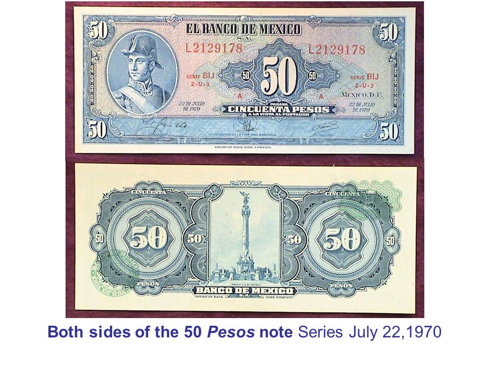 Both sides of the 50 Pesos note Series July 22,1970