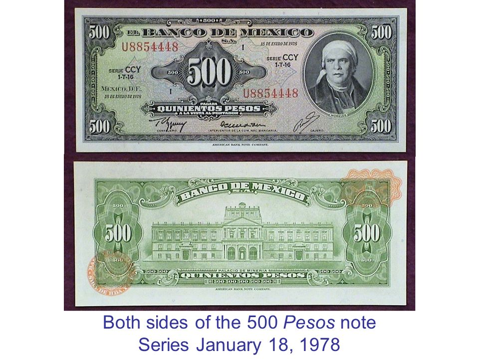 Both sides of the 500 Pesos note