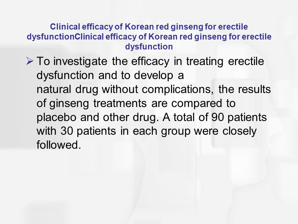 Clinical efficacy of Korean red ginseng for erectile dysfunctionClinical efficacy of Korean red ginseng for erectile dysfunction