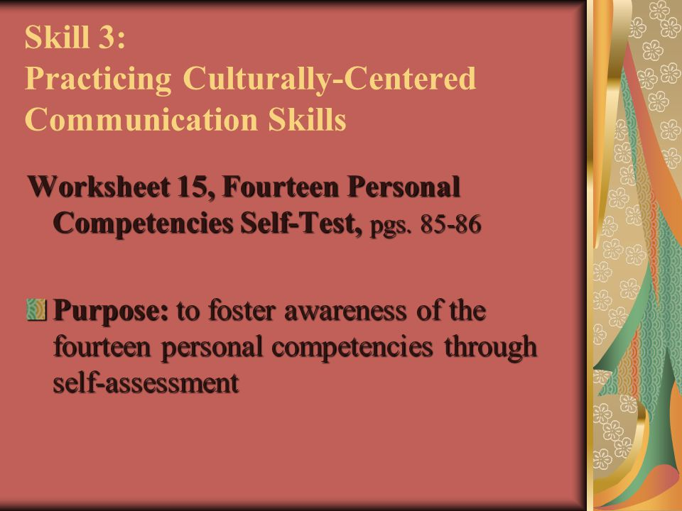 Four Skills Of Cultural Diversity Competence Ppt Video Online Download