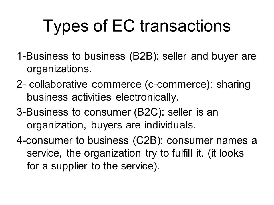 Types of EC transactions