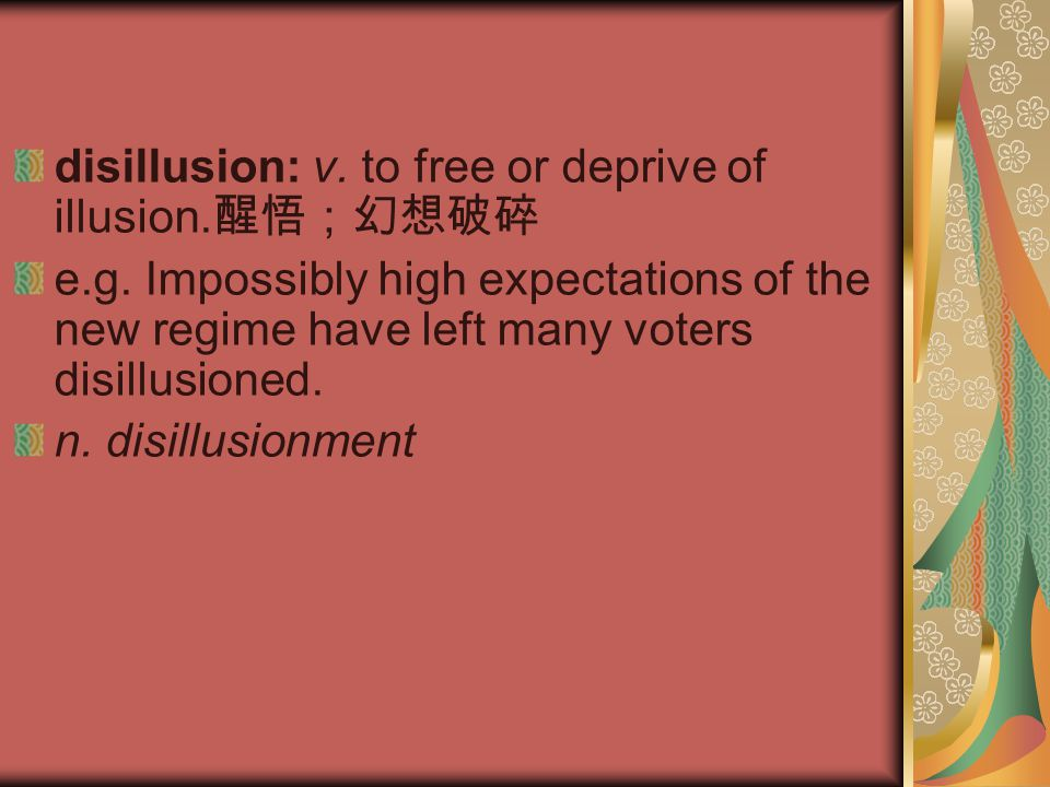 disillusion: v. to free or deprive of illusion.醒悟;幻想破碎