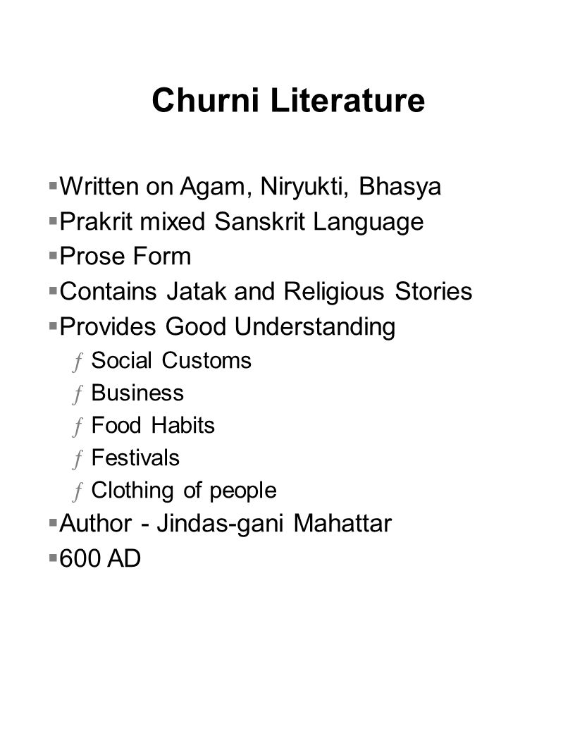 Churni Literature Written on Agam, Niryukti, Bhasya