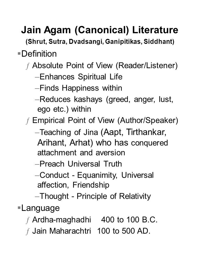 Jain Agam (Canonical) Literature