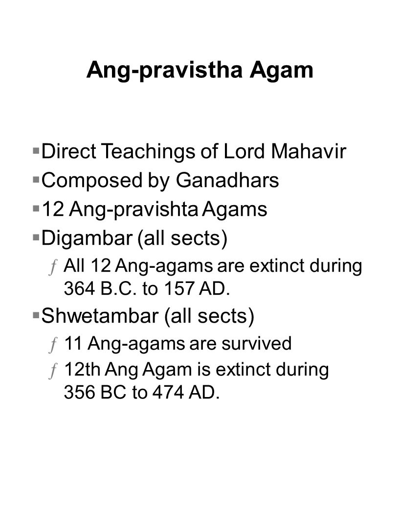 Ang-pravistha Agam Direct Teachings of Lord Mahavir