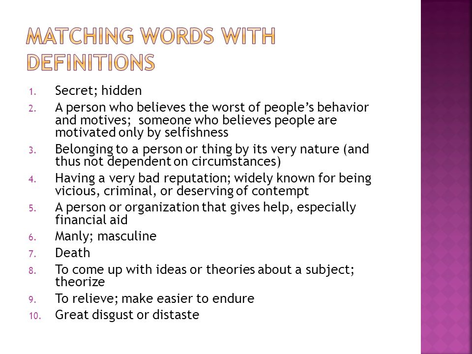 Matching words with definitions