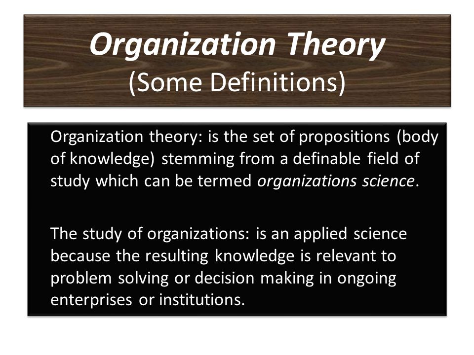 Organization Theory (Some Definitions)