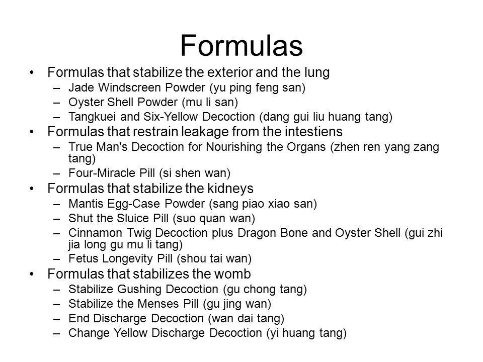 Formulas Formulas that stabilize the exterior and the lung