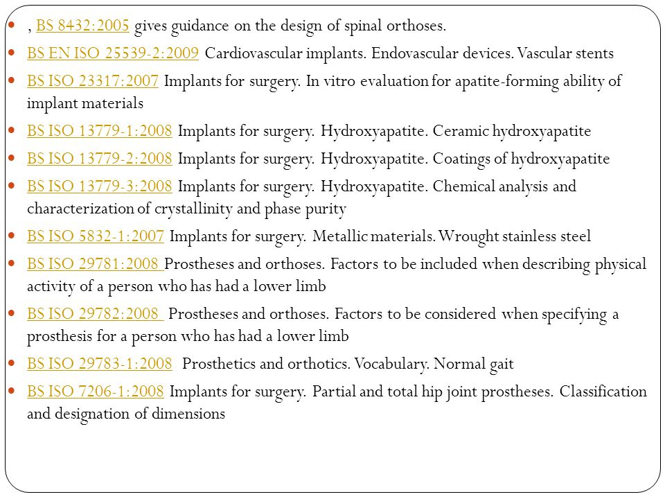 , BS 8432:2005 gives guidance on the design of spinal orthoses.