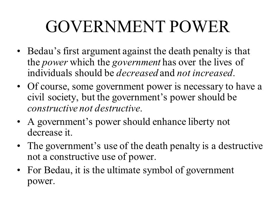 The death penalty should not be used
