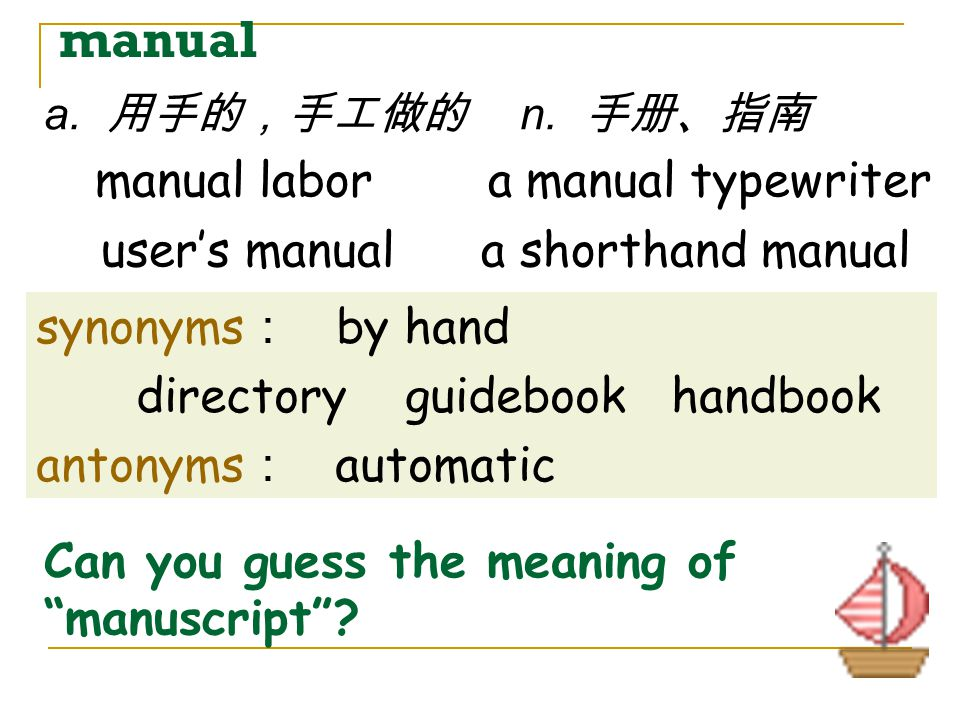 manual user's manual a shorthand manual synonyms: by hand