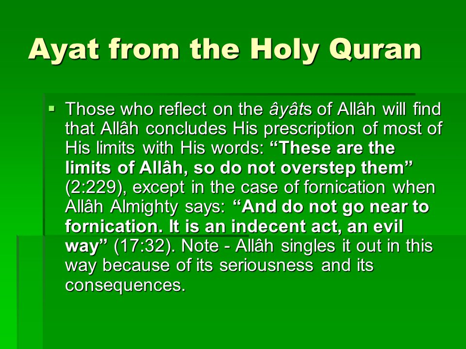 Ayat from the Holy Quran