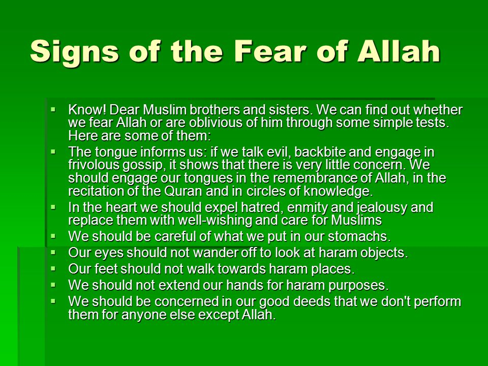 Signs of the Fear of Allah