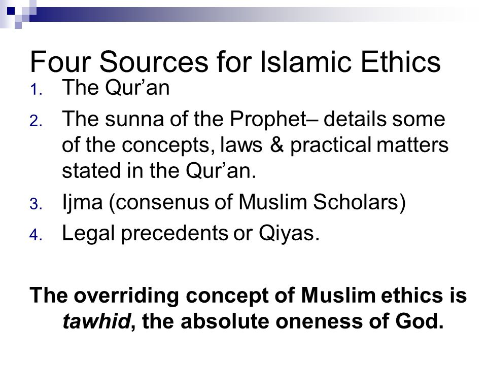 Four Sources for Islamic Ethics