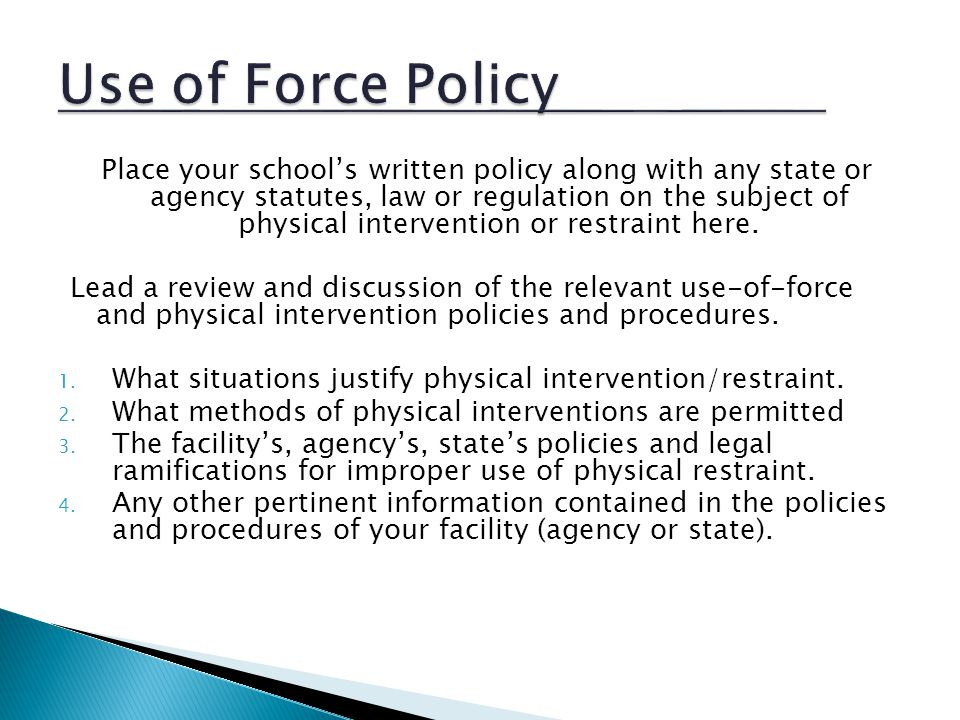 Use of Force Policy