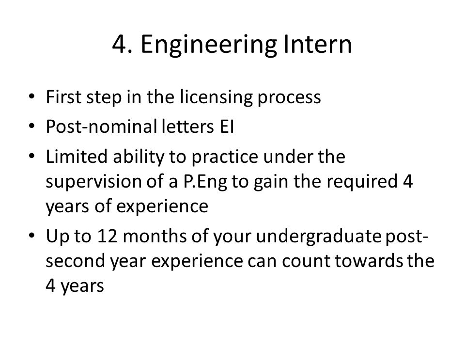 4. Engineering Intern First step in the licensing process