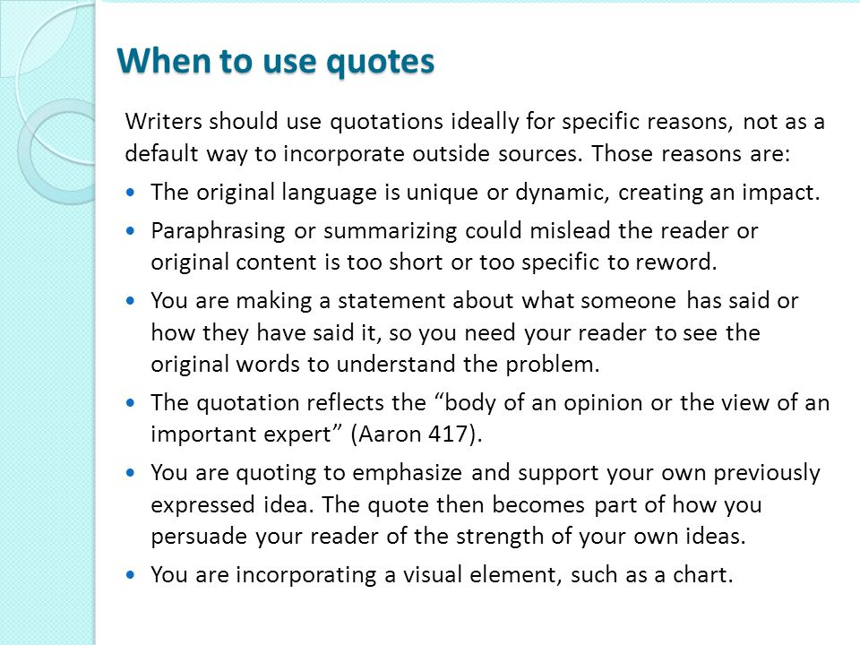 When to use quotes