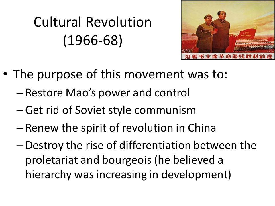 Cultural Revolution (1966-68)