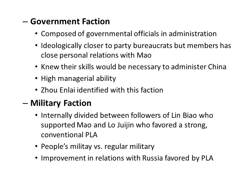 Government Faction Military Faction