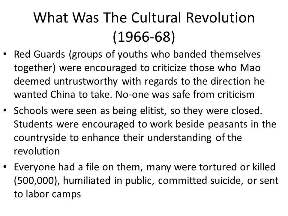 What Was The Cultural Revolution (1966-68)