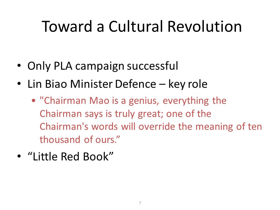 Toward a Cultural Revolution