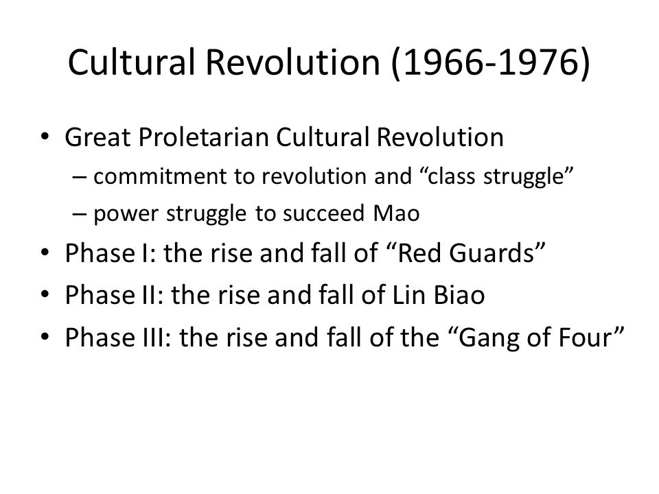 the four great revolutions The mexican revolution, 1910 to 1917 overthrowing dictatorship the great bulk of mexico's land had been taken over by about a thousand men.