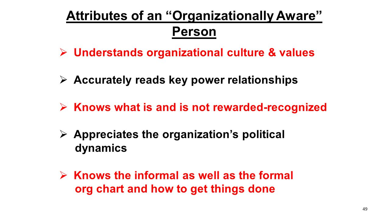 Attributes of an Organizationally Aware Person
